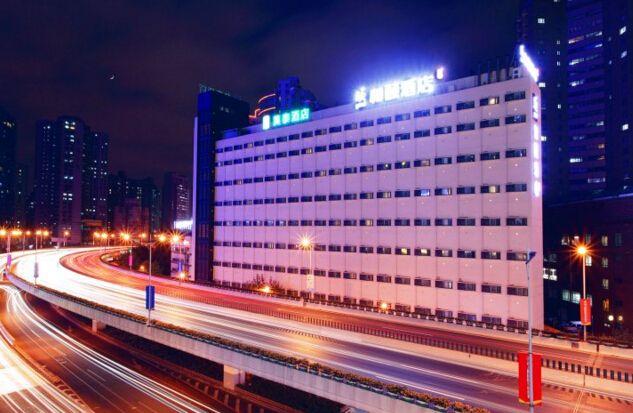 上海中山公园和颐至尊酒店预订/团购
