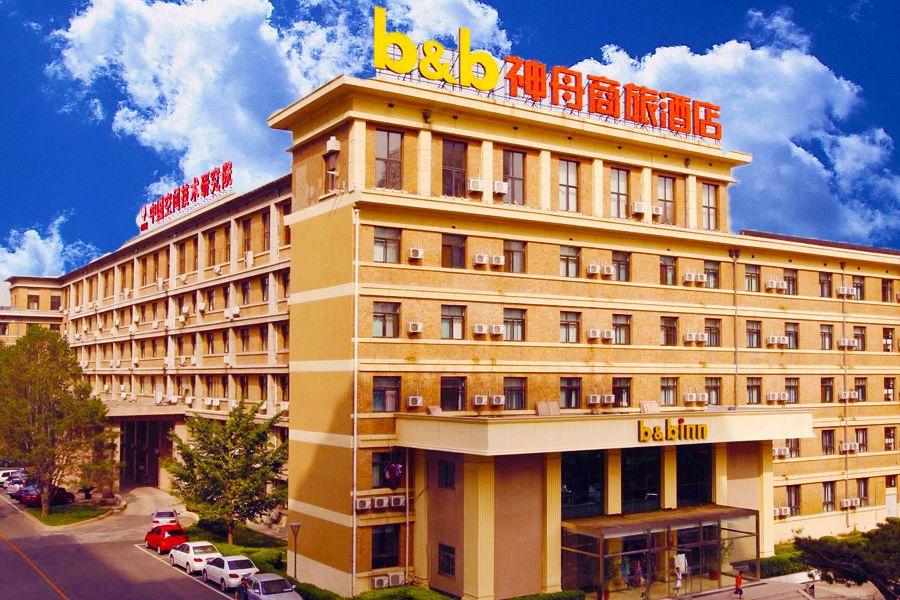 神舟商旅酒店(白石桥店)预订/团购