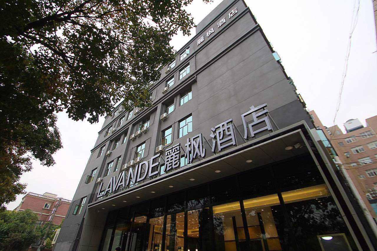 麗枫酒店(上海虹桥机场吴中路店)预订/团购