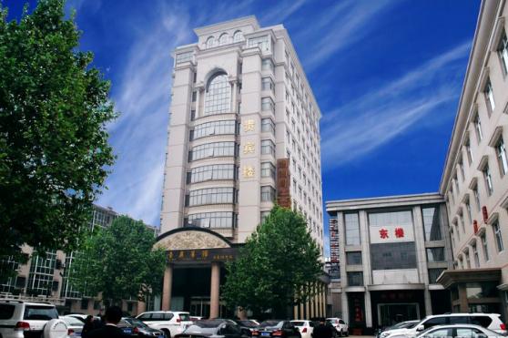 新密青屏宾馆预订/团购