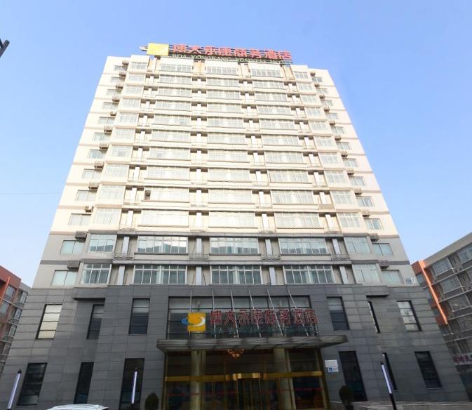 博大永康商务酒店预订/团购
