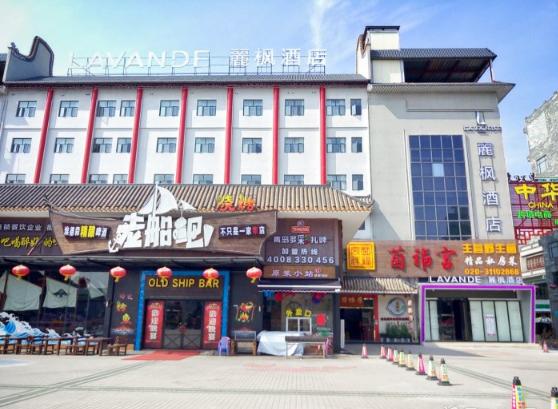 麗枫酒店(广州长隆中华美食城店)预订/团购