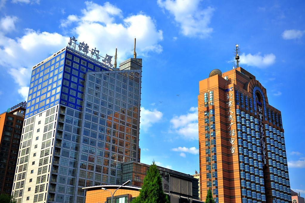 北京广播大厦酒店预订/团购