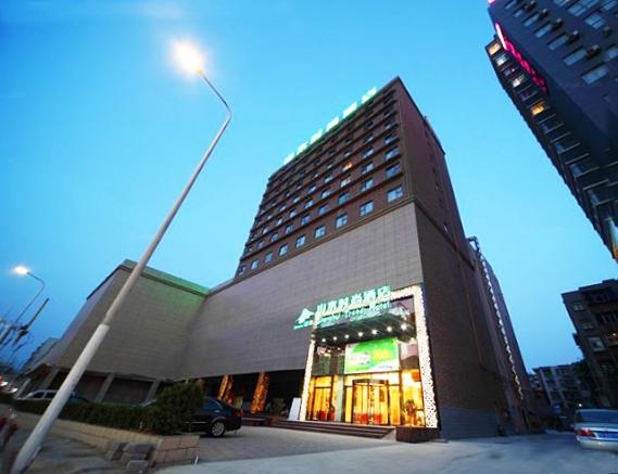 山水时尚酒店(农业路店)预订/团购