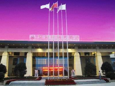 凤阳国际大酒店预订/团购