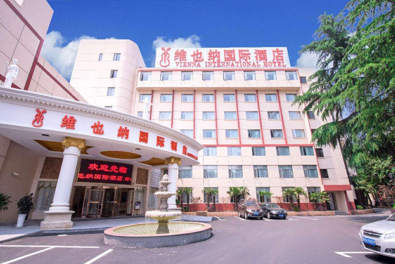 维也纳国际酒店(上海交大沪闵路店)预订/团购