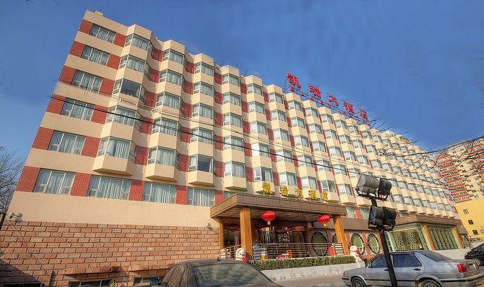 凯瑞大酒店预订/团购