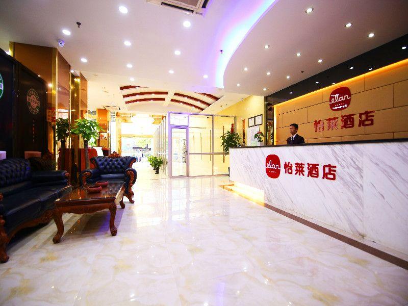 怡莱酒店(上海水产西路店)预订/团购