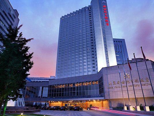 北京新世纪日航饭店预订/团购