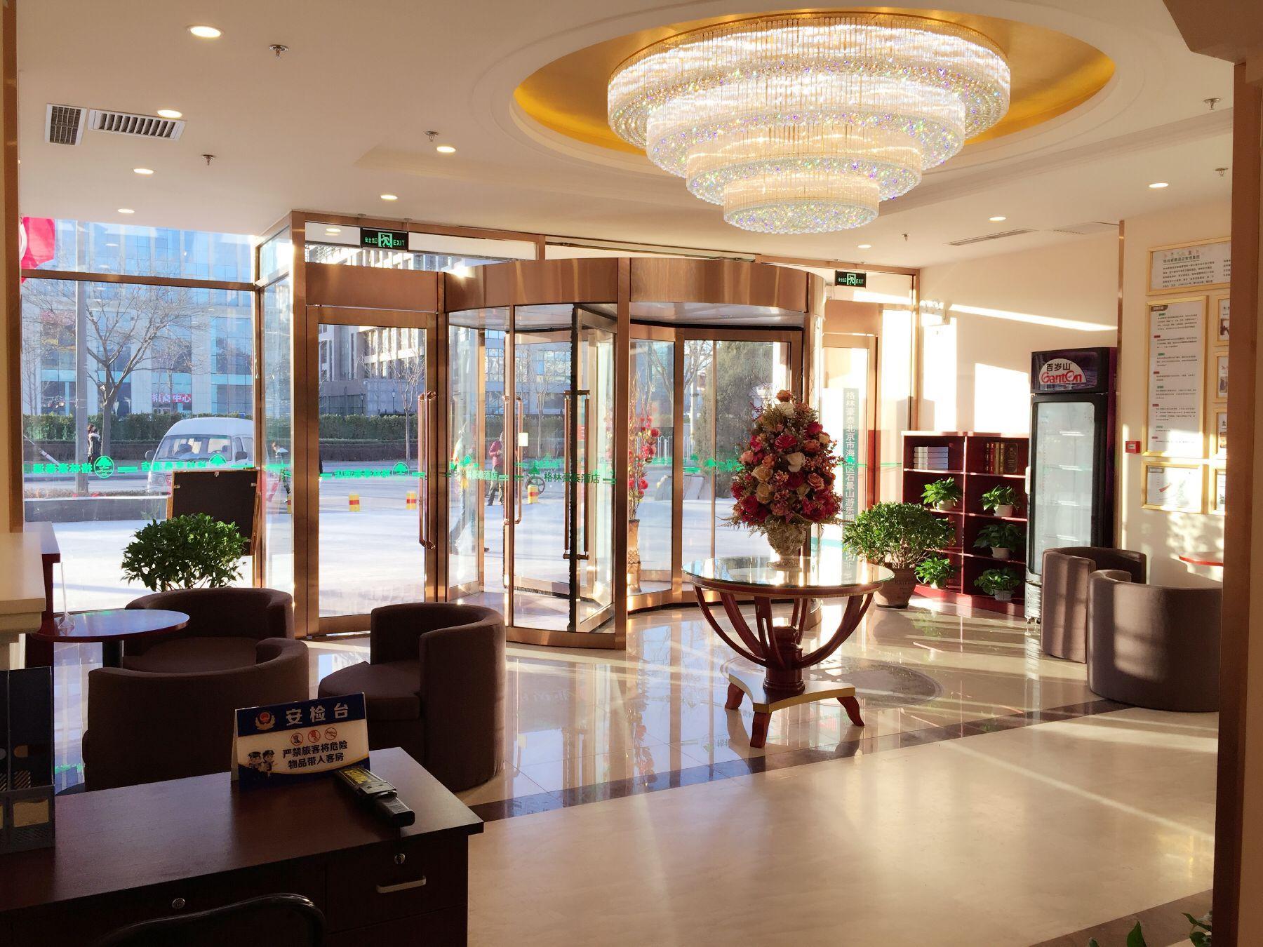 格林豪泰快捷酒店(北京石景山北方工业大学店)预订/团购