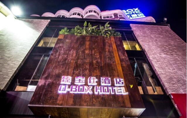 北海Dream-Box(臻宝仕)酒店预订/团购