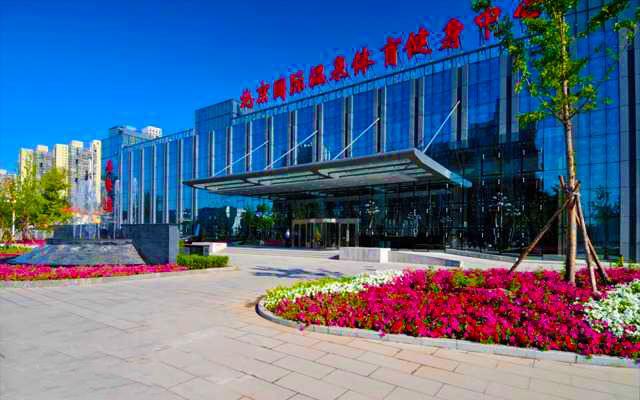 北京国际温泉酒店预订/团购