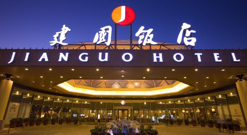 北京建国饭店预订/团购