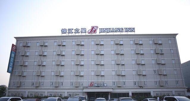 锦江之星(北京首都国际机场店)预订/团购