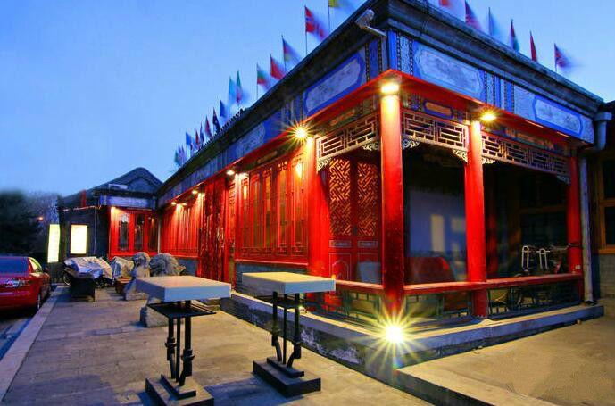 途家斯维登度假酒店(北京雍和宫红云阁店)预订/团购