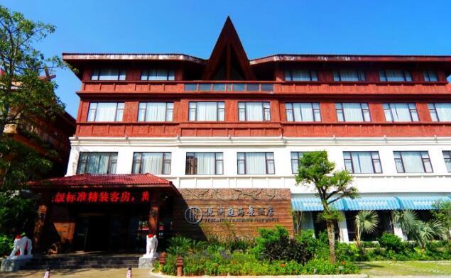 悦澜庭海景酒店预订/团购