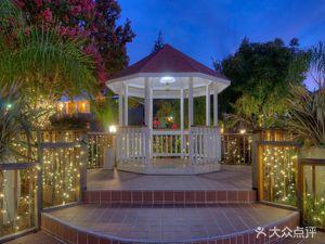 黛娜花園酒店