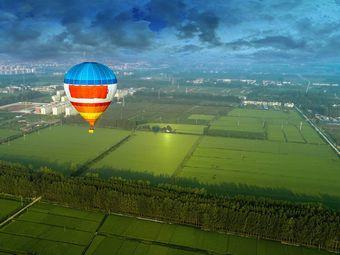 台儿庄热气球飞行基地