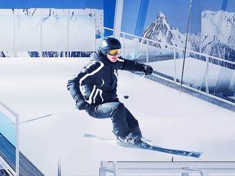 爱游雪室内模拟滑雪馆