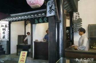 崇明县博物馆