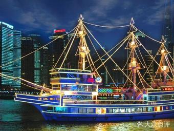 黄浦江游览秦皇岛路码头