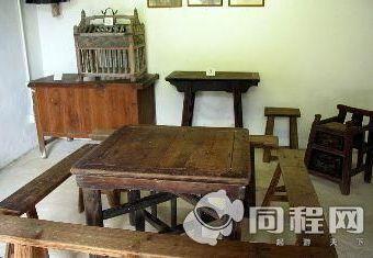 上窑民俗文物馆