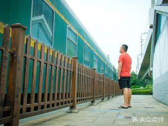 淞沪铁路江湾站遗址