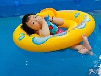 欢乐水上乐园