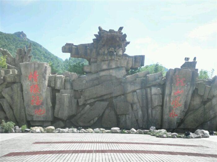 安庆石树风景区