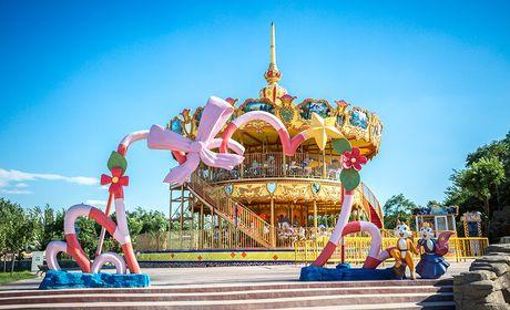 【动物园】辛玛王国主题游乐园门票(学生票)-美团