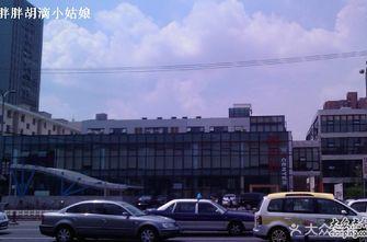兴中心·创尚工场