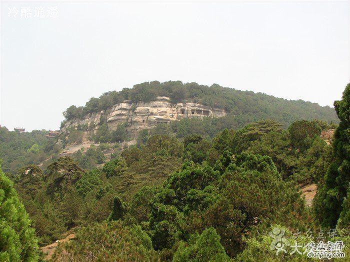 天龙山风景名胜区图片 - 第5张