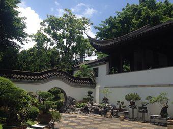 香港九龙寨城公园