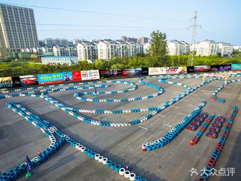 江苏万驰国际赛车场