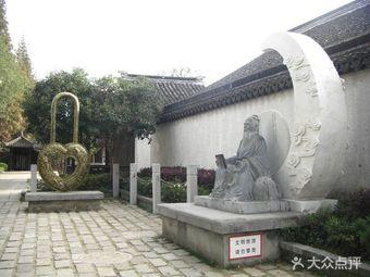 枫泾古镇景区