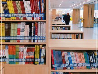 贵阳市少年儿童图书馆