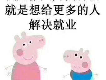 上海易韵劳务服务有限公司