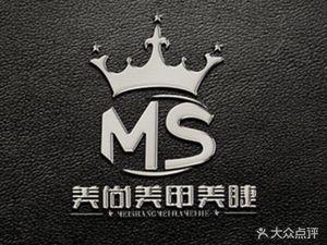 MS日式美甲·店 半永久
