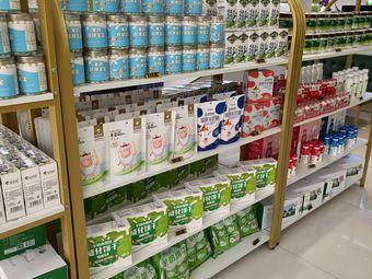 优生活羊奶专卖连锁(大连旗舰店)