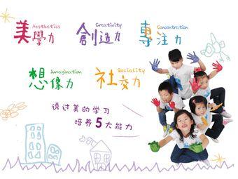 七彩童画美术教育