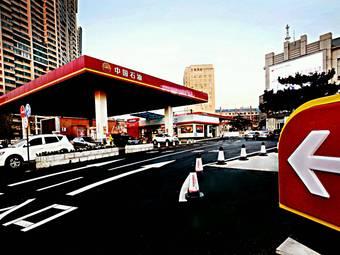 中国石油普庆站