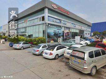 天润凯达汽车销售服务有限公司