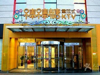 棒棒糖量贩式KTV(华创国际店)