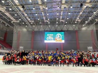哈尔滨市名将轮滑滑冰俱乐部