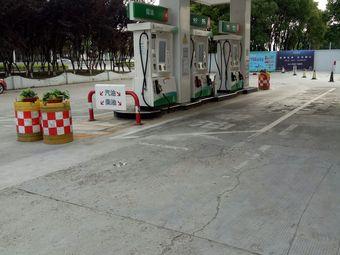 中国石化苏州昆山神光加油站