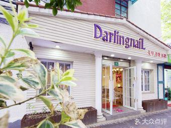 Darling Nail(新天地店)