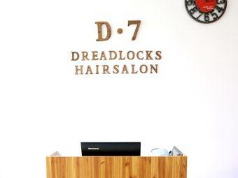 D·7发艺工作室