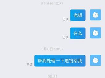 浙江远桥汽车用品有限公司