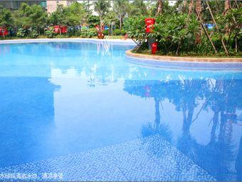 荣和21世纪名人俱乐部游泳馆(中央公园店)