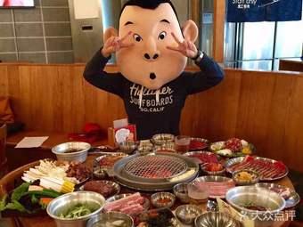 姜虎东白丁烤肉(久光店)